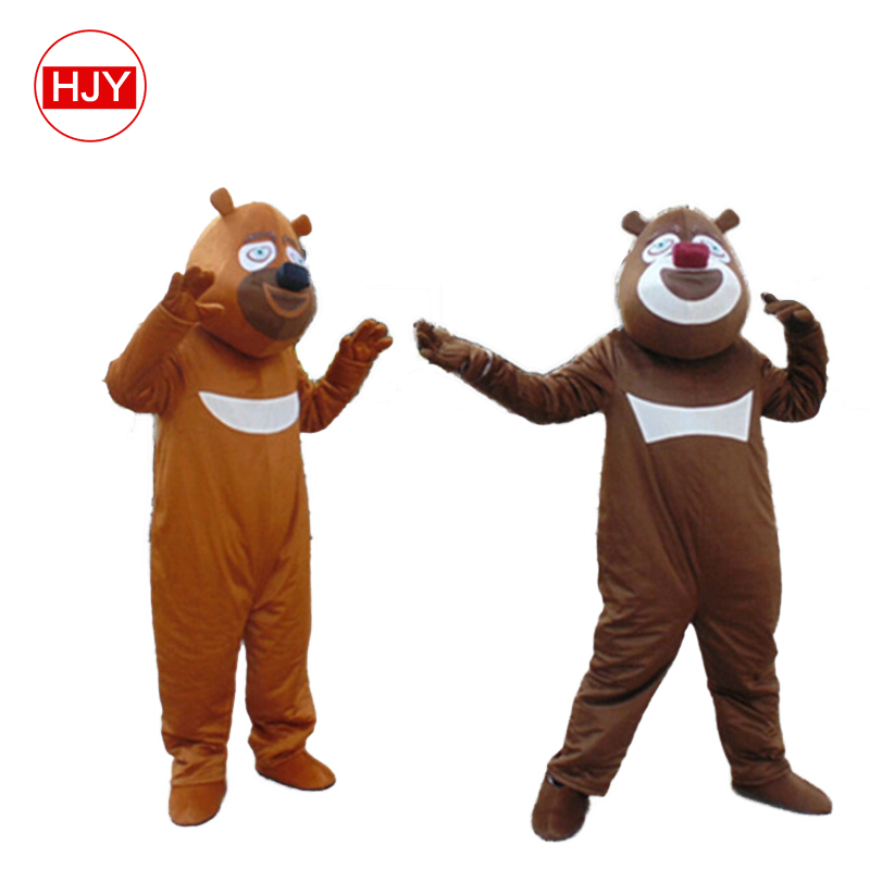 Self-Conscious Lovely Monkey Mascot Costume Adult Size Free Shipping Women's Costumes Anime Costumes
