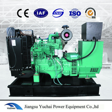 factory price supply ISO CE approved small powered 62.5kva diesel generator