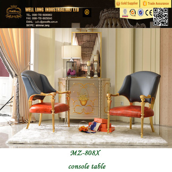Light Gold Color Wood Console Table And Palace Armchair 8d78a692e0ee