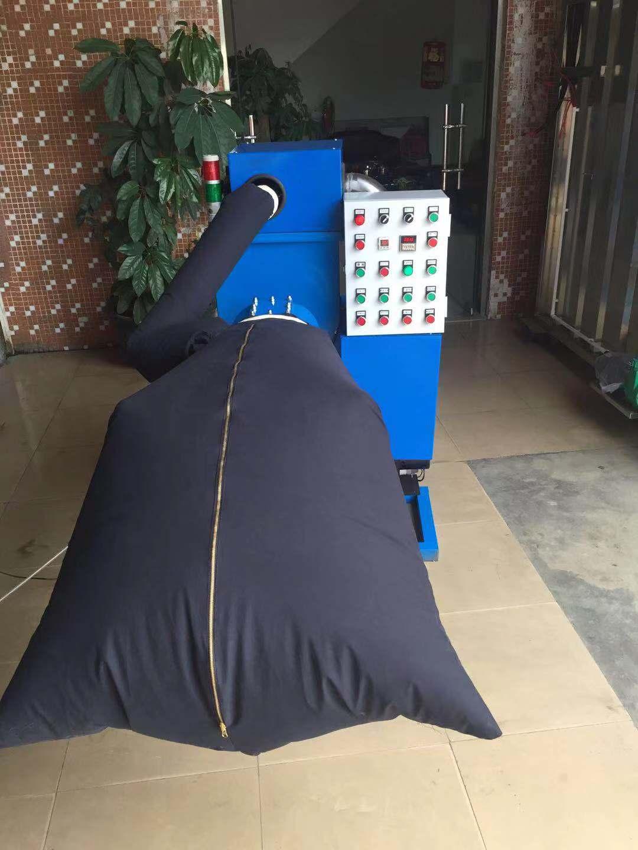 Steam Heating Denim Jeans Whisker Making Machine - Buy ...