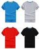 New White Black Gray V Neck Mens Short Sleeve Casual Wholesale T Shirt , Skin Tight Wholesale T Shirt , T Shirt Wholesale Cheap