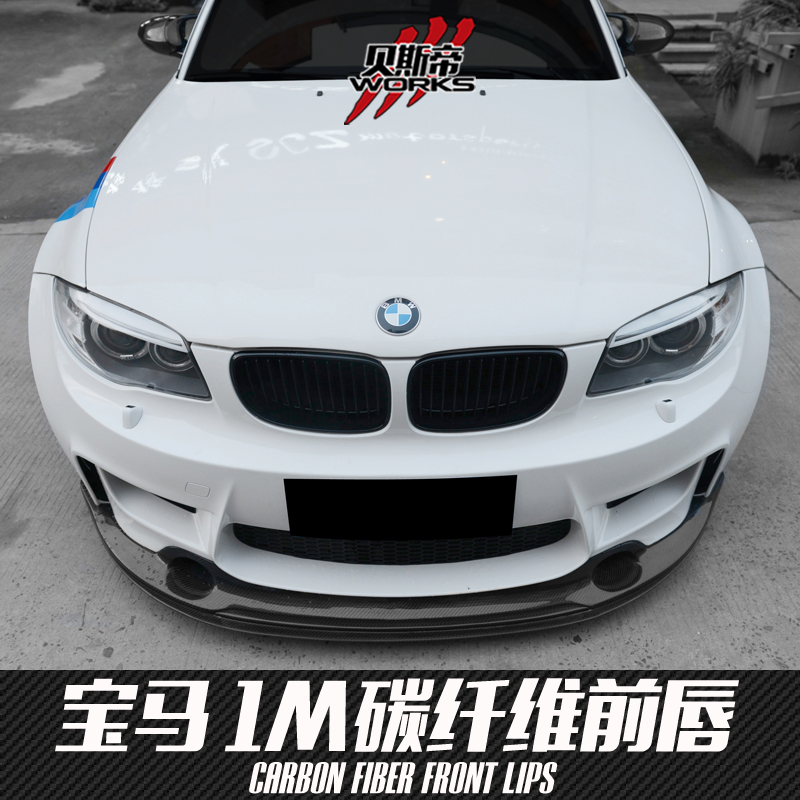 1M E82 REVOZPORT Style carbon fiber Front lips body kit parts car bumper