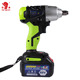 FT2 Hot Industrial use 21V electric cordless impact wrench