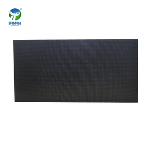 8x8 Led Matrix Display, 8x8 Led Matrix Display Suppliers and