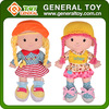18 Inch Fabric Love Doll, Plush Dolls For Children, Musical Rag Doll