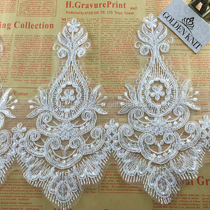 Golden Knit 23cm Width Embroidery Organza Sequin Lace Trim for Lady Garments W627Z#