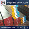 flat iron bar/G304 and G316 Stainless Steel Flat Bar Hot sale !!!