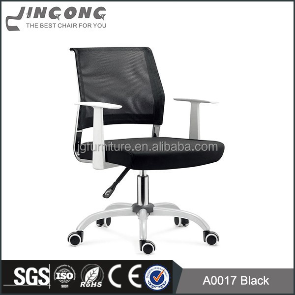 office replacement parts, office replacement parts suppliers and