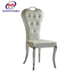 Buy royal hotel chair stainless steel leg dining chair
