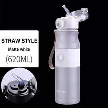 WEST BIKING, велосипедная бутылка для воды, портативная герметичная велосипедная бутылка для воды, Спортивная бутылка, фильтр Botella de agua, 620 мл, вел...(Китай)