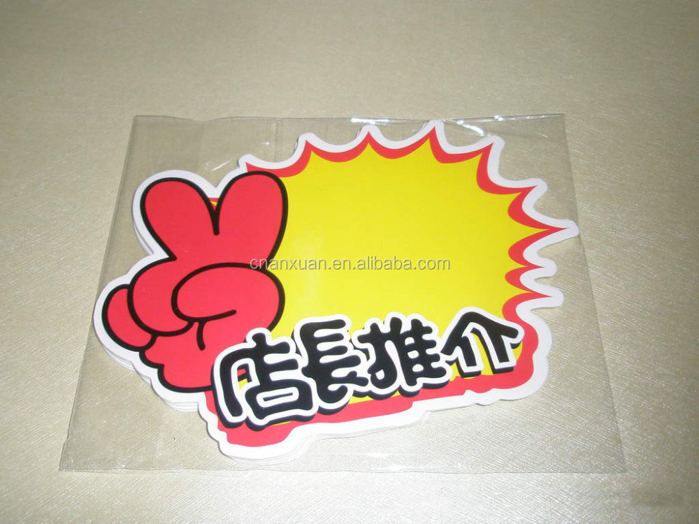 Best Price Recommend plastic retail price tickets