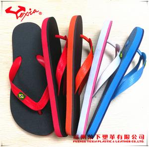 Woman flip flop outdoor slipper