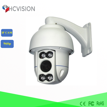outdoor 10X Pan Tilt cctv zoom camera PTZ Security Cameras