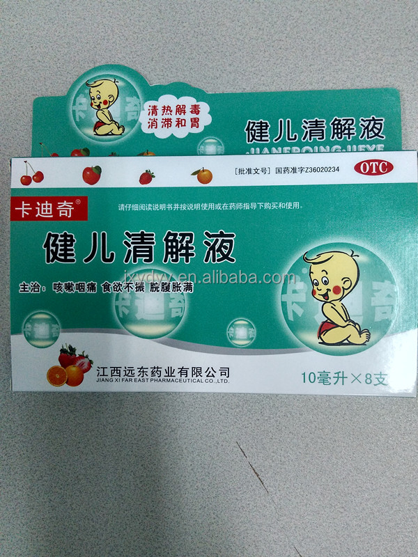 Children's Pharmaceutical Oral Liquid Detoxicate Syrup