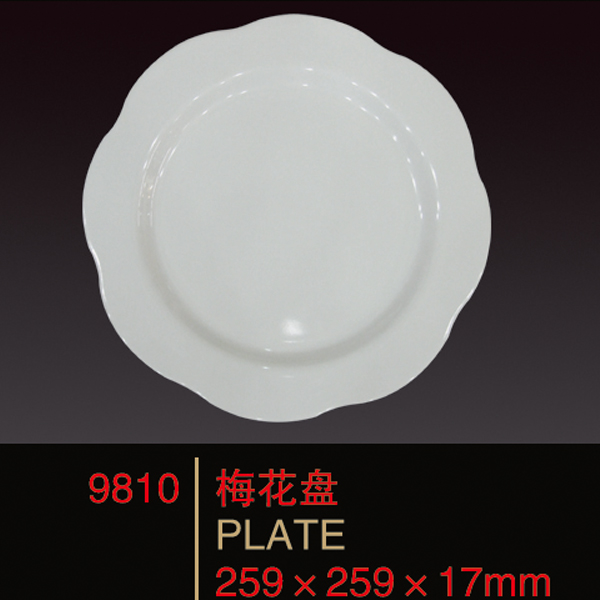 Melamine Divided Dinner Plates Melamine Divided Dinner Plates Suppliers and Manufacturers at Alibaba.com & Melamine Divided Dinner Plates Melamine Divided Dinner Plates ...