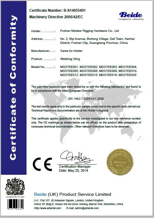 Company Overview - Foshan Medeer Rigging Hardware Co., Ltd.