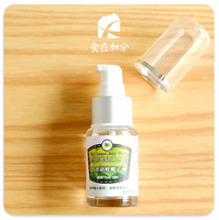 Extra Virgin Coconut Oil 250ml Factory Manufacture Coconut Oil Food & Cosmetics From Philippines