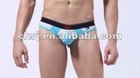 2012men underwear trendy boxers briefs with breathable