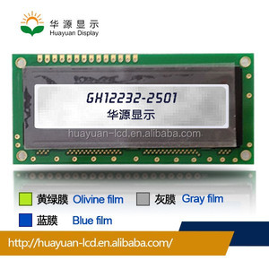 12832 graphic LCD with 128 x 32 lcd display for global world