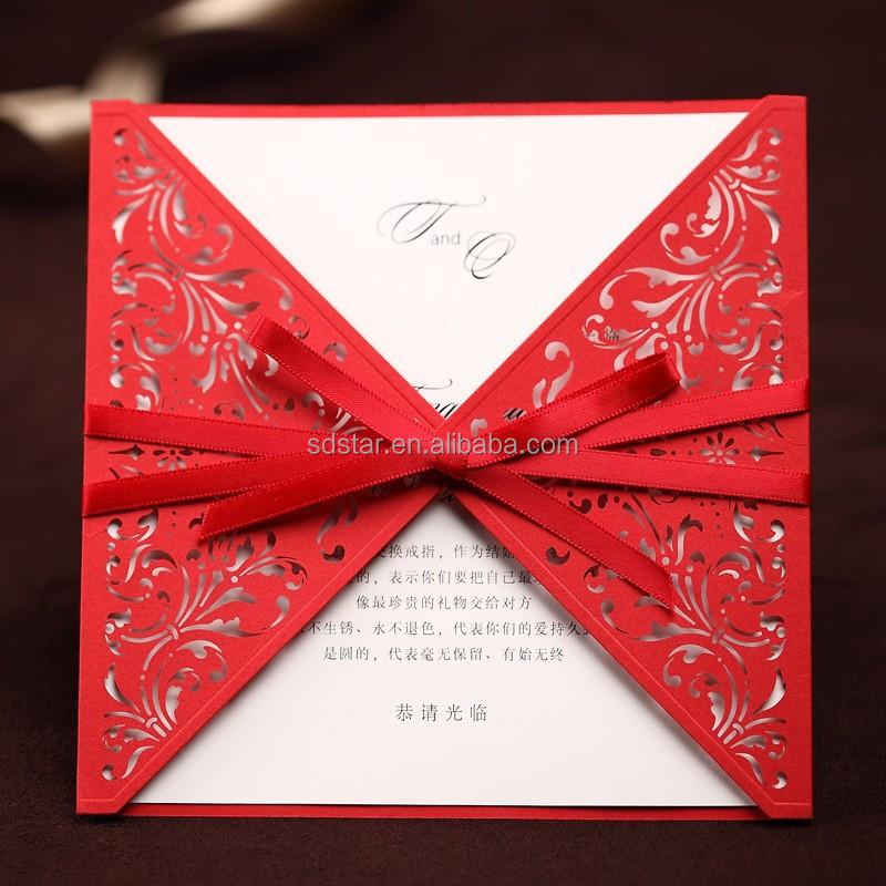 Vintage tarjeta de invitación de boda rojo; rojo y blanco wedding invitación; china estilo