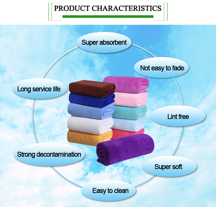 Hot sale absorbent microfiber car cleaning towel