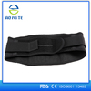Orthopedic lumbar support belt medical waist support lumbar brace to ease back pain