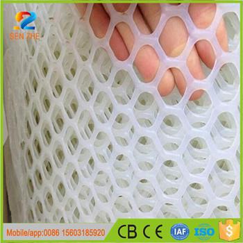 Fine Mesh Sheet Plastic,Plastic Chicken Wire Mesh,Green Plastic ...