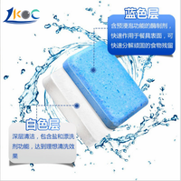 High Efficiency Detergent Bulk Automatic Dishwasher Tablet
