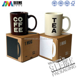 Fancy high quality coffee mug packaging boxes