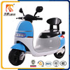Fashionable kids motorbike made in china with backrest more safe on sale