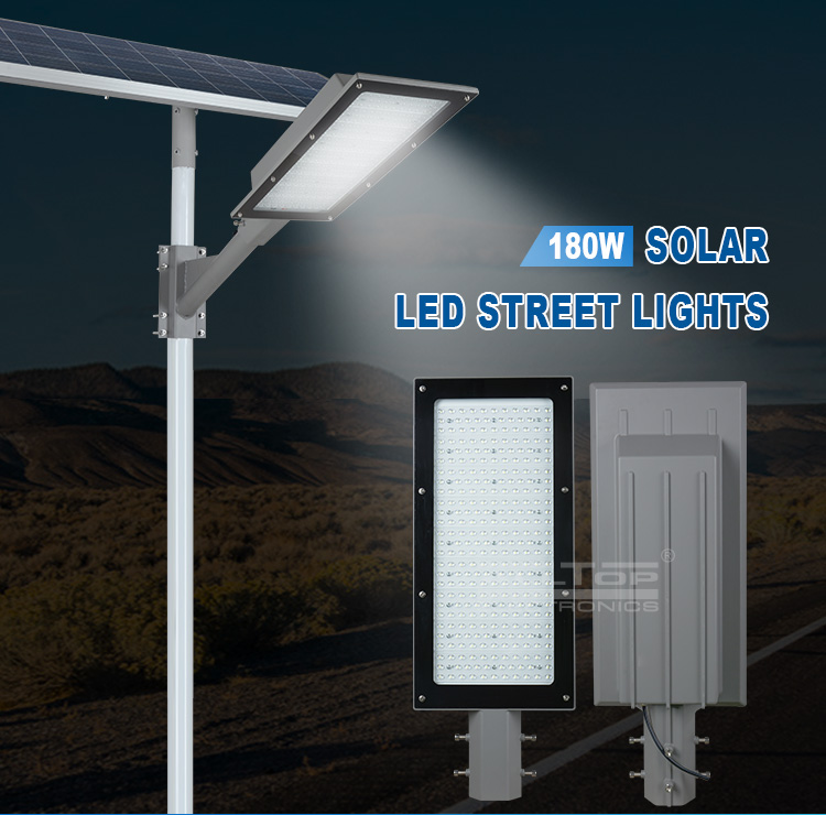 ALLTOP High quality efficiency MPPT charge solar panel led chip 180w led solar street light