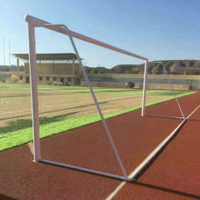 Perfect training football goal gate soccer equipment