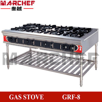Chinese Restaurant Kitchen Equipment 8 burners free standing type commercial kitchen restaurant