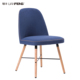 wholesale Modern leisure office upholstered plastic dining chair commercial simple guest chair for restaurant coffee bar use