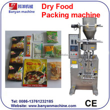 2016 Shanghai Pric raisin packing machine with CE Certification
