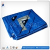 China supplier hdpe plastic recycled tarpaulin