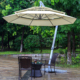 aluminium beer garden/beach parasol straw outdoor umbrella