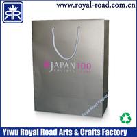 Twist Rope Handles japan paper shopping packaging bag with logo printing