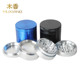 50mm Diameter Good Quality Plain 4 layers Aluminum Herb Grinder with Many Color and Custom Logo