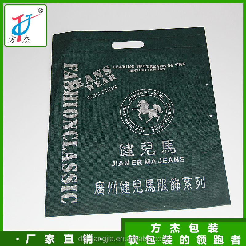 Cheaper Promotional Printing Patch Pandle Die Cut Plastic Dag