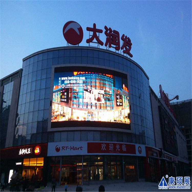 Led screens panels outdoor full color exterior P10 P16 led display