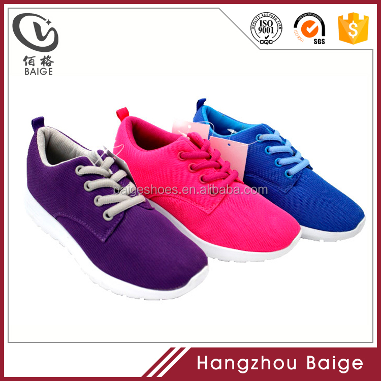 air free shoes air free shoes suppliers and manufacturers at alibabacom - Free Sample Shoes