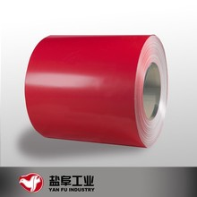 YANFU color coated coil
