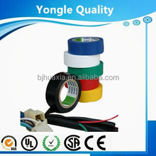we are seeking distributors of electronic industry used pvc electric tape