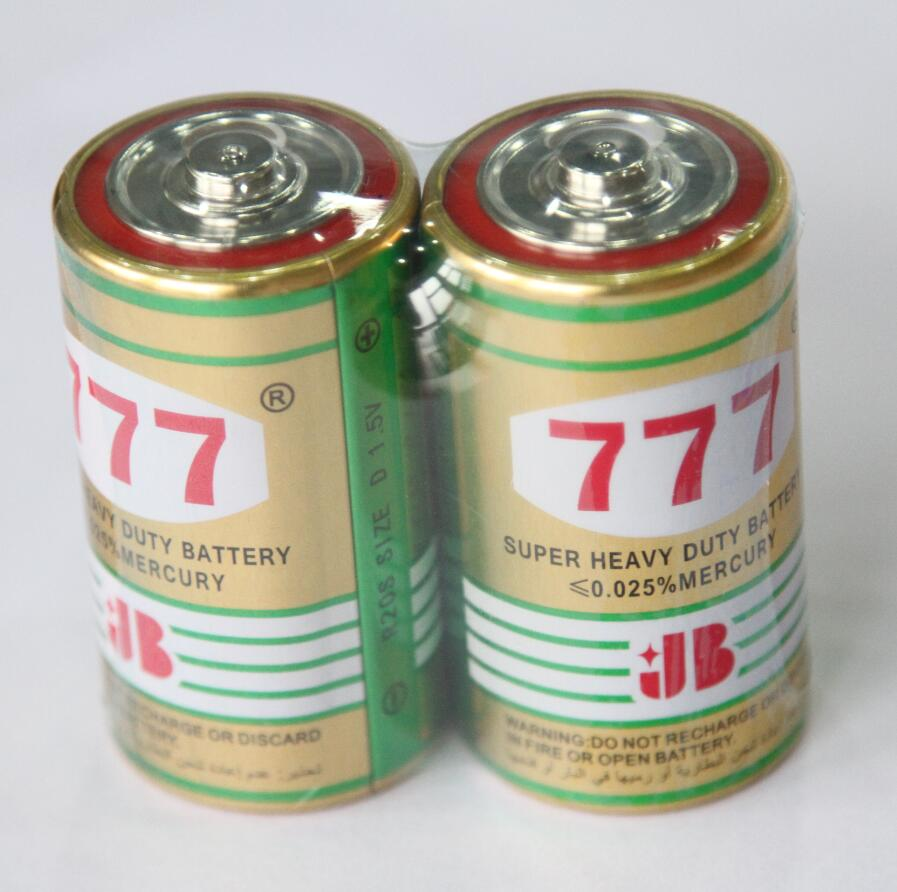 Good Quality Carbon Zinc Battery R20 Manufactured In China