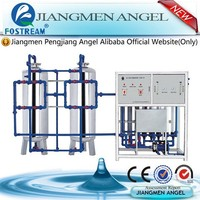 Compact PLC control automatic water purifier filter