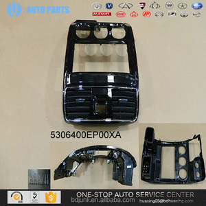 WHOLESALE 5306400EP00XA INSTRUMENT MID PANEL ASSY OF GREAT WALL WINGLE 5 AUTO PARTS IN DUBAI