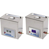 2L Digital Dental Ultrasonic Cleaners for Denture Cleaning