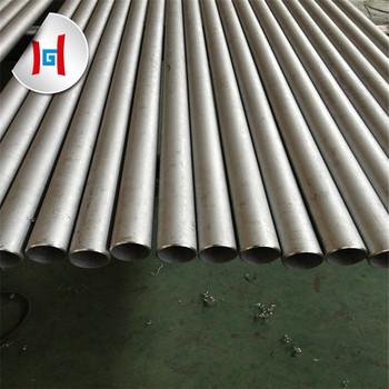 Harga 3 Inch 304 Stainless Steel Harga Pipa Buy 304 Stainless Steel Harga Pipa Harga Stainless Steel Pipa 304 3 Inch Stainless Steel Pipa Product On Alibaba Com