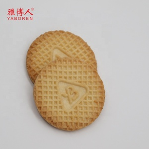 Halal Digestive Biscuits, Halal Digestive Biscuits Suppliers and